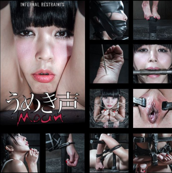 20151225 Infernalrestraints Maricahase